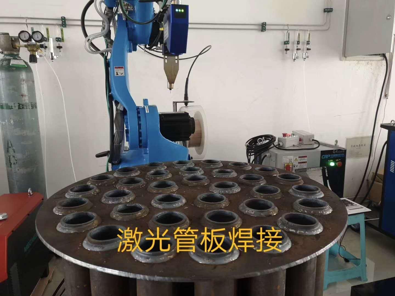 激光管板焊接.jpg